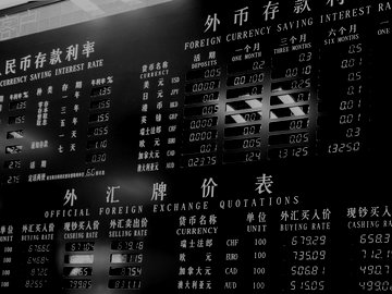 Chinese stock market board