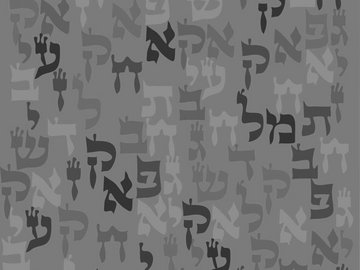 yiddish characters